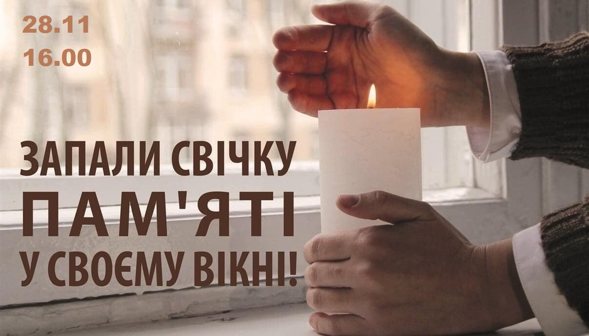 Zapaly svichku pamiati Novyi Kalyniv