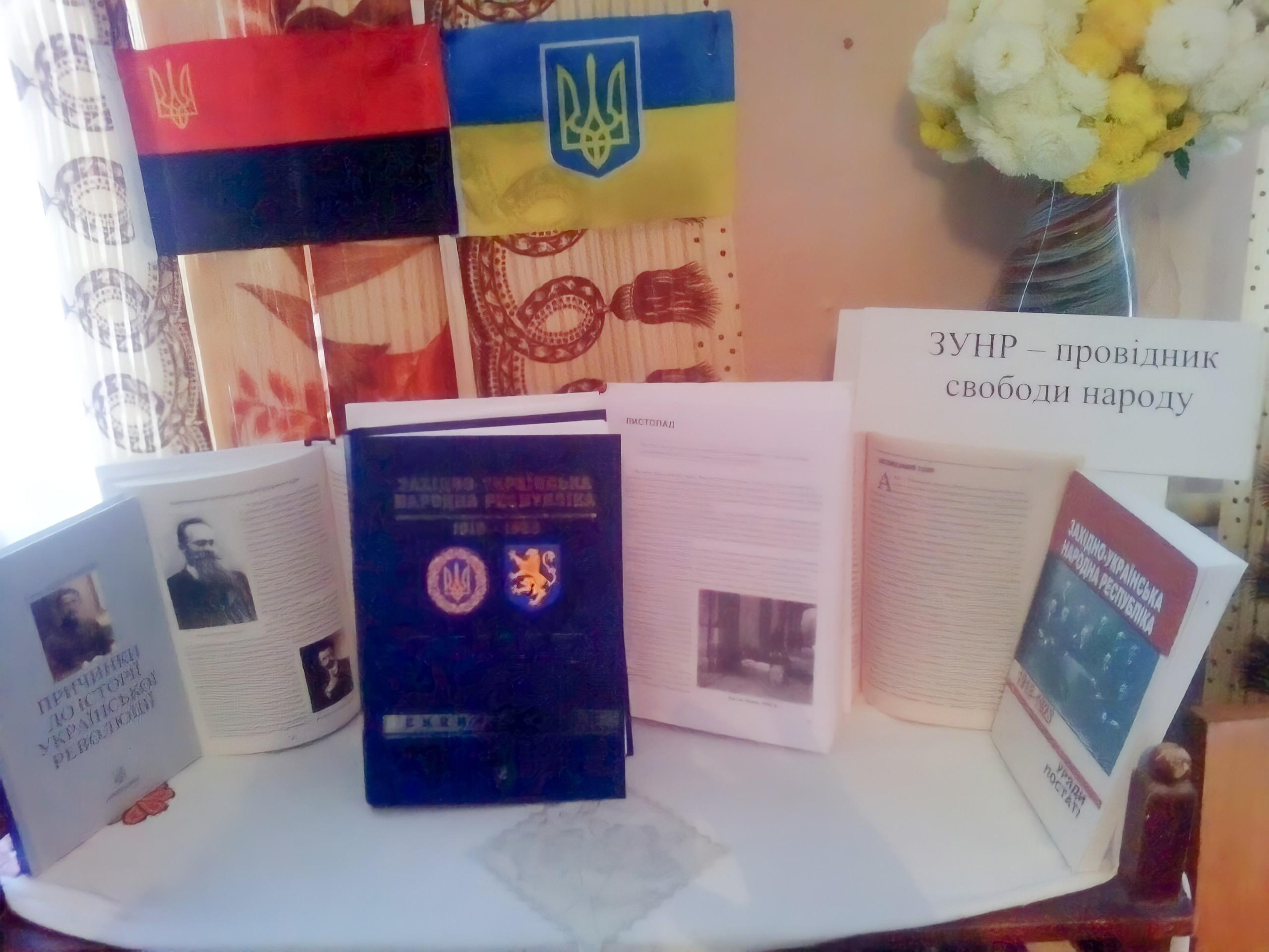 TEMATYChNA KNYZhKOVA VYSTAVKA V BIBLIOTETsI SELA HORDYNIa 01.11.2020