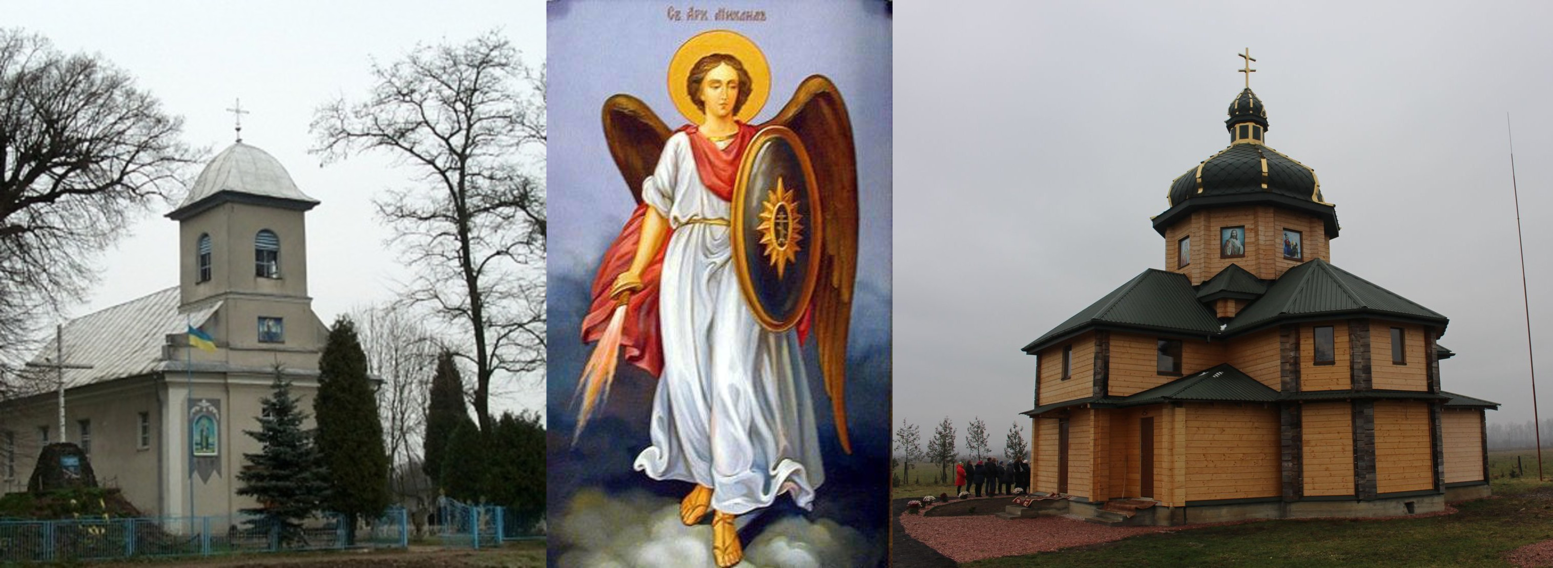 vitannia Bohdana Yuzviaka z khramovym sviatom parafiian s. Kalyniv
