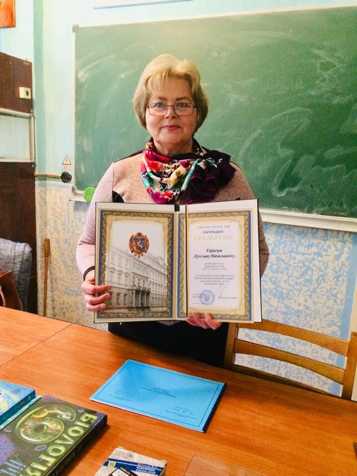 Hramotamy Lvivskoi oblasnoi rady vidznachyly krashchykh vchyteliv Novokalynivskoi OTH