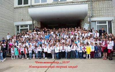 День вишиванки в закладах освіти Новокалинівської ОТГ 2019