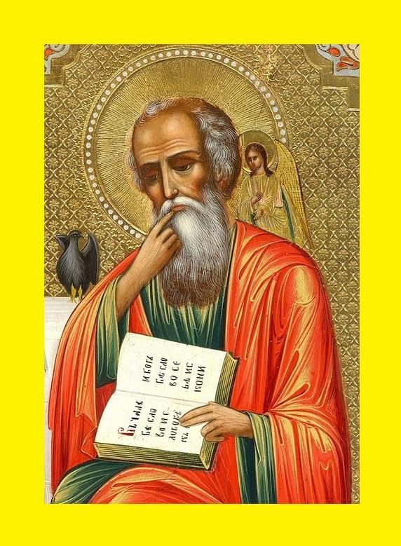 VITANNIa MISKOHO HOLOVY BOHDANA YuZVIaKA Z KhRAMOVYM PRAZNYKOM BABYNA