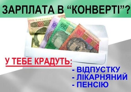 Novokalynivska OTH Derzhpratsi informuie