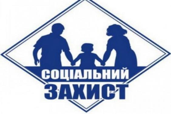 Novokalynivska miska rada Upravlinnia sotszakhystu Sambirskoi RDA