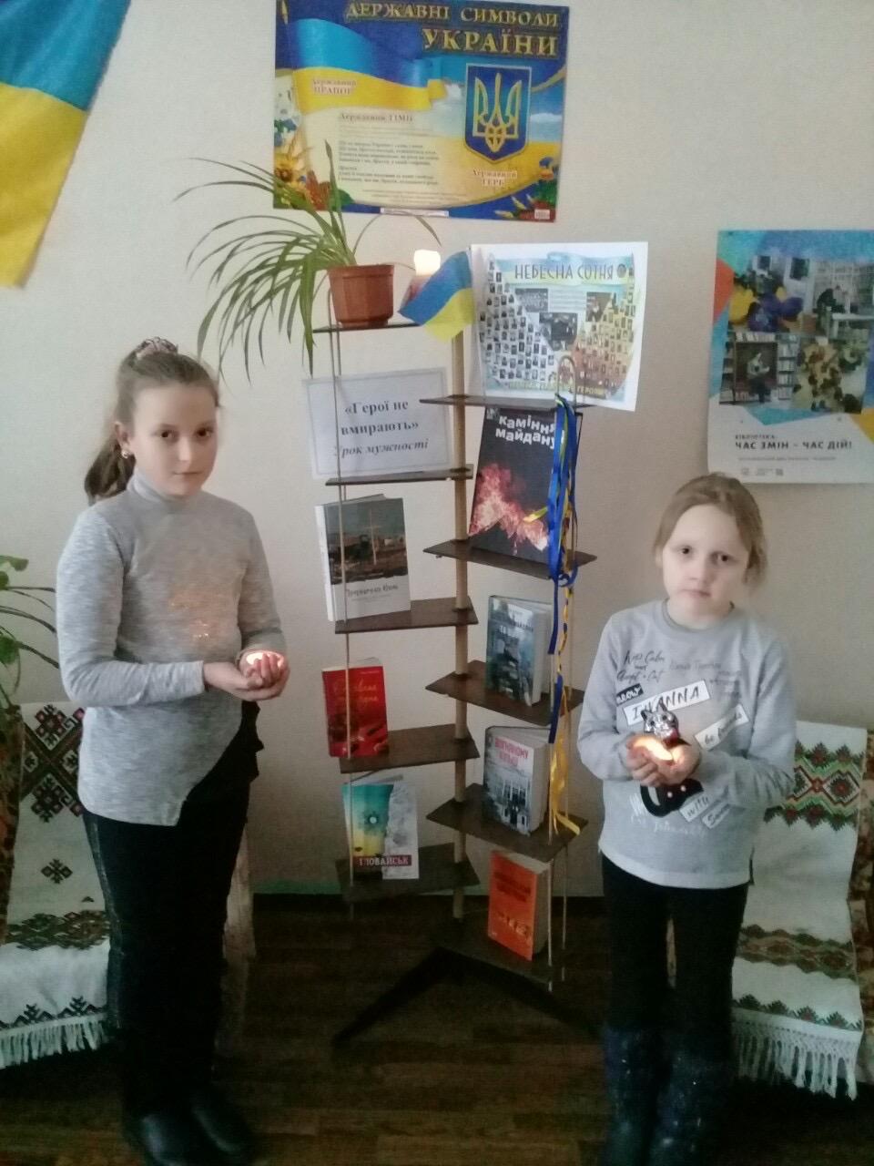 Novokalynivska OTH Urok muzhnosti Heroi Maidanu biblioteka s. Mala Bilyna 1