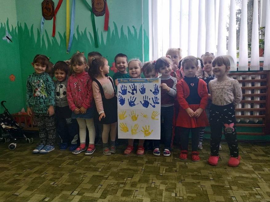 Sobornist Ukrainy pid praporom voli