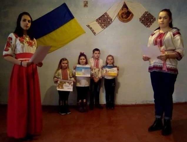 Velyka Bilyna Novokalynivskoi OTH Den ridnoi movy 21.02.2021