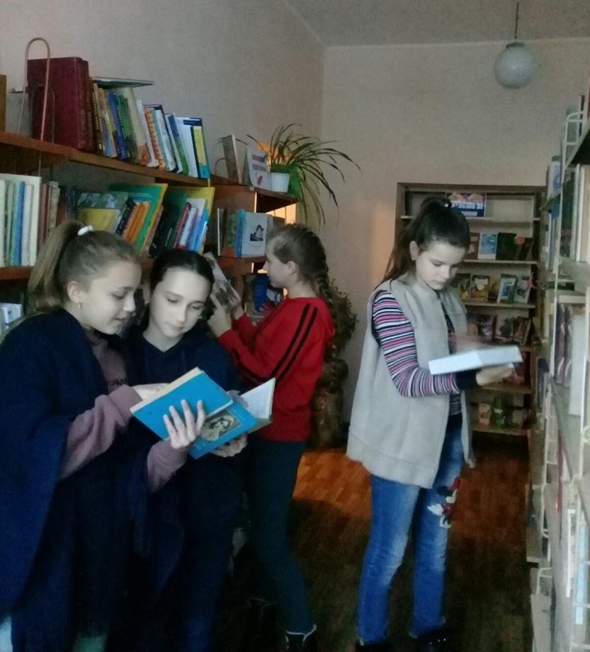 Biblioteka s. Mala Bilyna Novokalynivskoi OTH zakhid Tsikave dozvillia