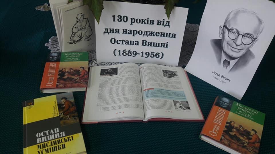 Novokalynivskyi opornyi zaklad 130 rokiv Ostap Vyshnia
