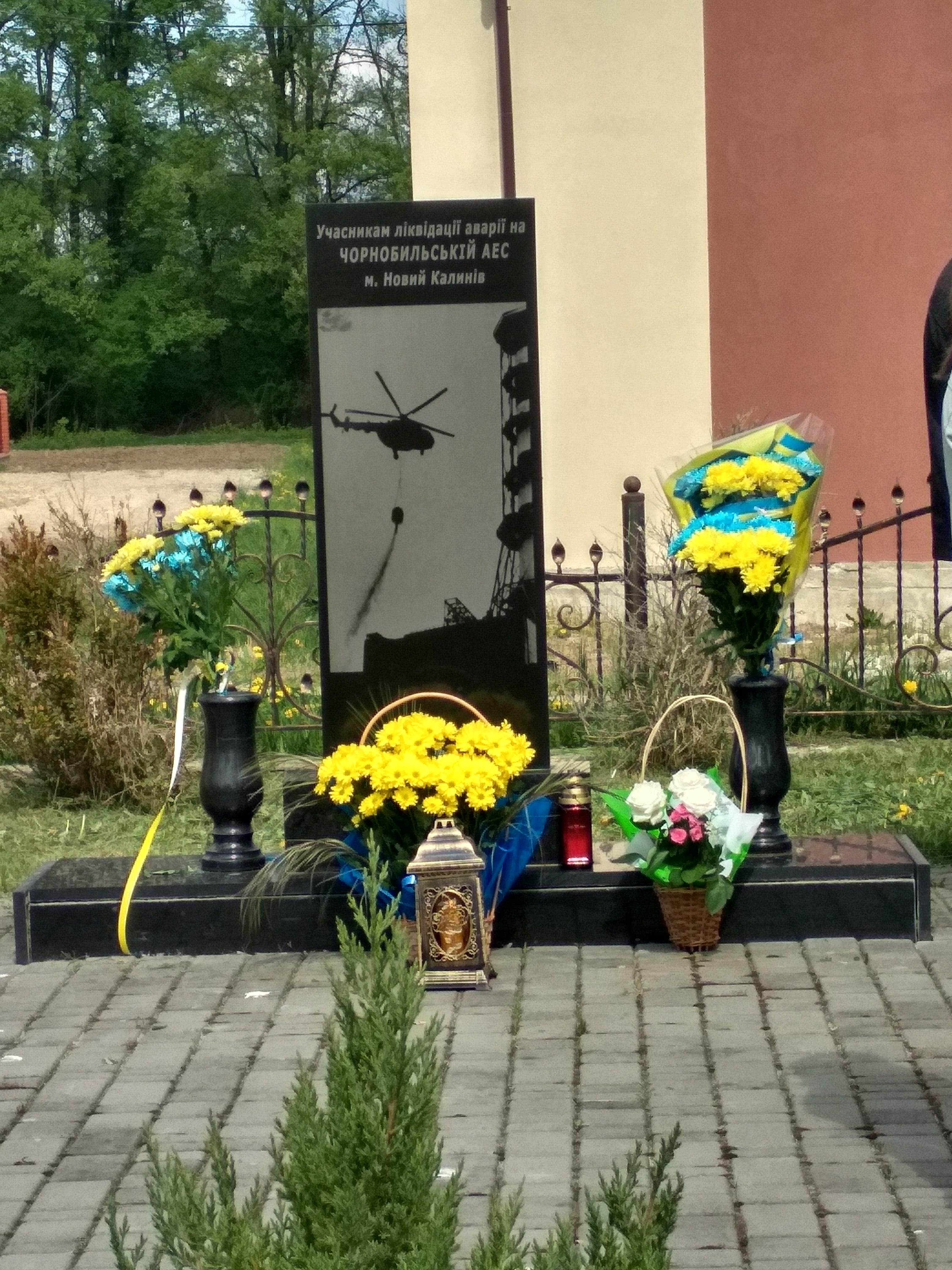27.04.2018 roku v m. Novyi Kalyniv bilia Memorialnoho kompleksu voinam-afhantsiam, likvidatoram Chornobylskoi katastrofy ta uchasnykam myrotvorchykh misii, vidbuvsia mitynh