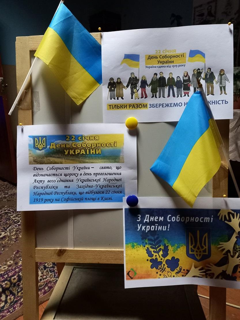 """HODYNA SPILKUVANNIa """"ZAKhID, SKhID – ODNA KRAINA! TsE – SOBORNA UKRAINA!"""" HORDYNIa"""
