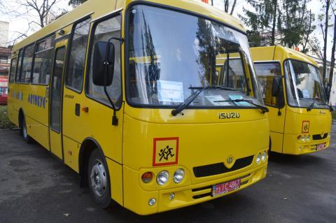 Novokalynivska obiednana terytorialna hromada prydbala dva shkilni avtobusy