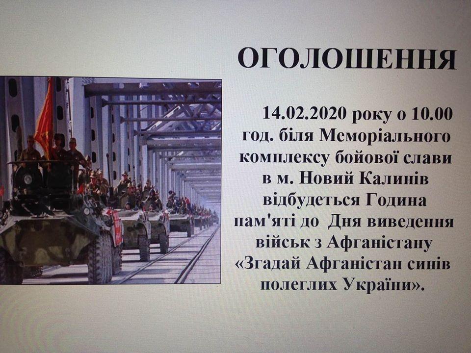 15.02.2020