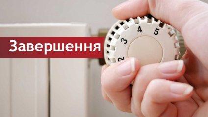 ZAVERShENNIa OPALIuVALNOHO PERIODU 20202021 ROKU NOVYI KALYNIV