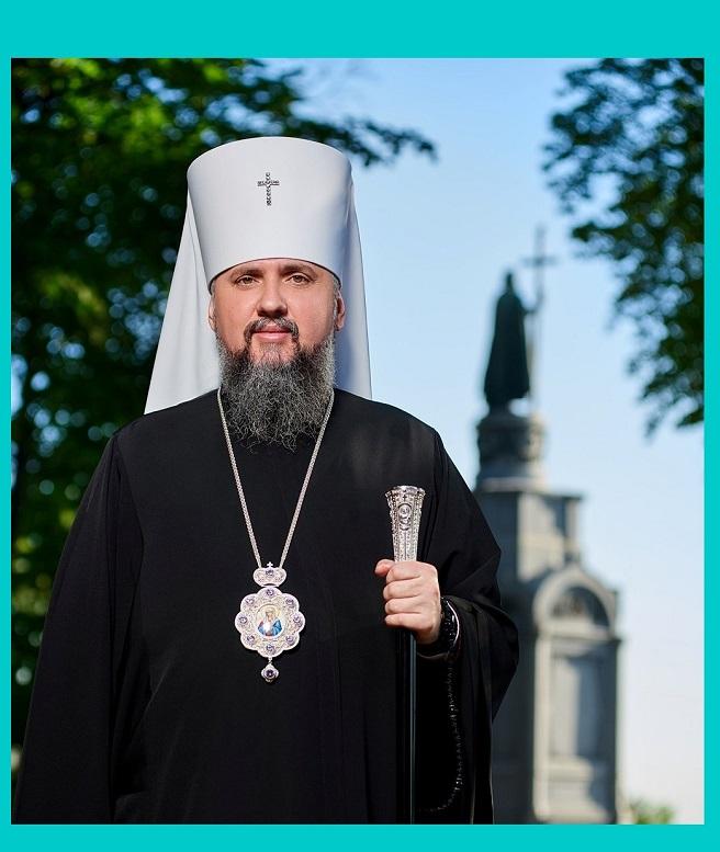 Poslannia Mytropolyta Kyivskoho i vsiiei Ukrainy Epifaniia z nahody 1033