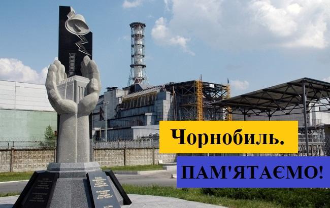 Novokalynivska miska rada hodyna pamiati Chornobyl - bil kozhnoho 2019 rik