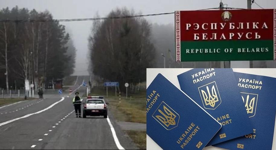 Dlia poizdok v Bilorus z 1 veresnia 2020 roku hromadianam Ukrainy neobkhidni zakordonni pasporty