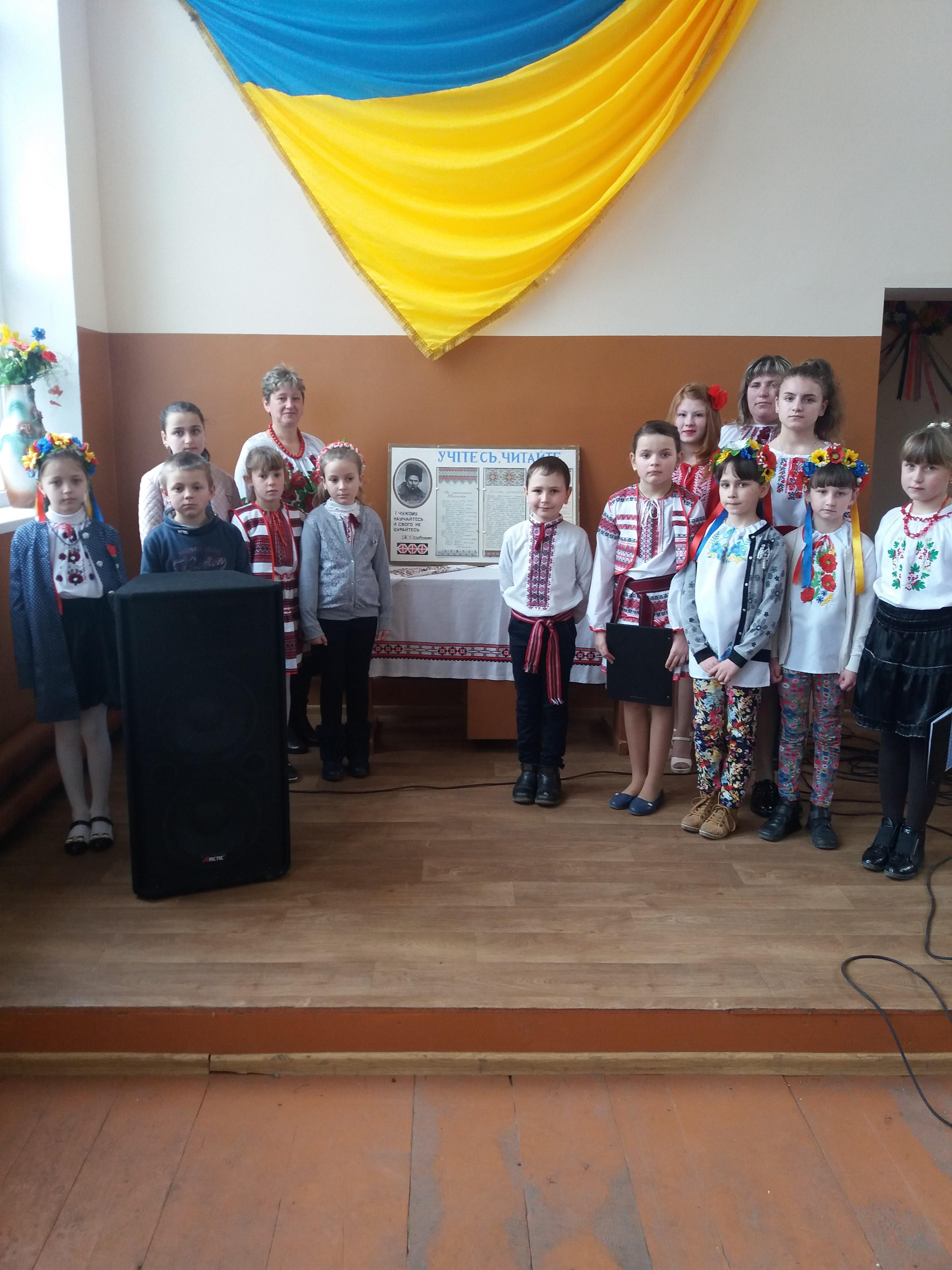Shevchenkivski dni v Novokalynivskii OTH