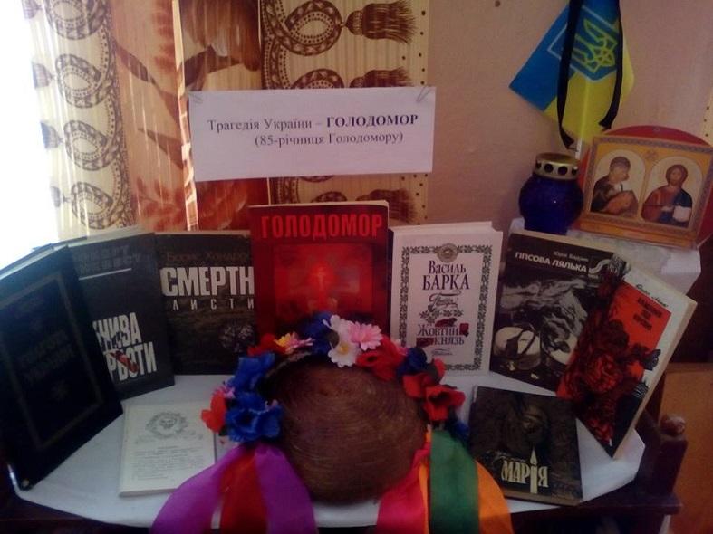 """Vechir-rekviiem """"Trahediia Ukrainy – Holodomor"""" Novokalynivska OTH s. Hordynia"""