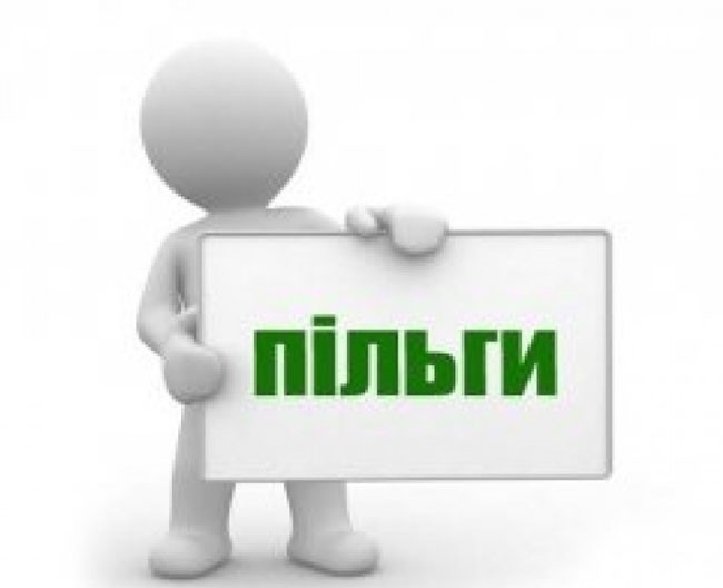 pilhy Novokalynivska miska rada