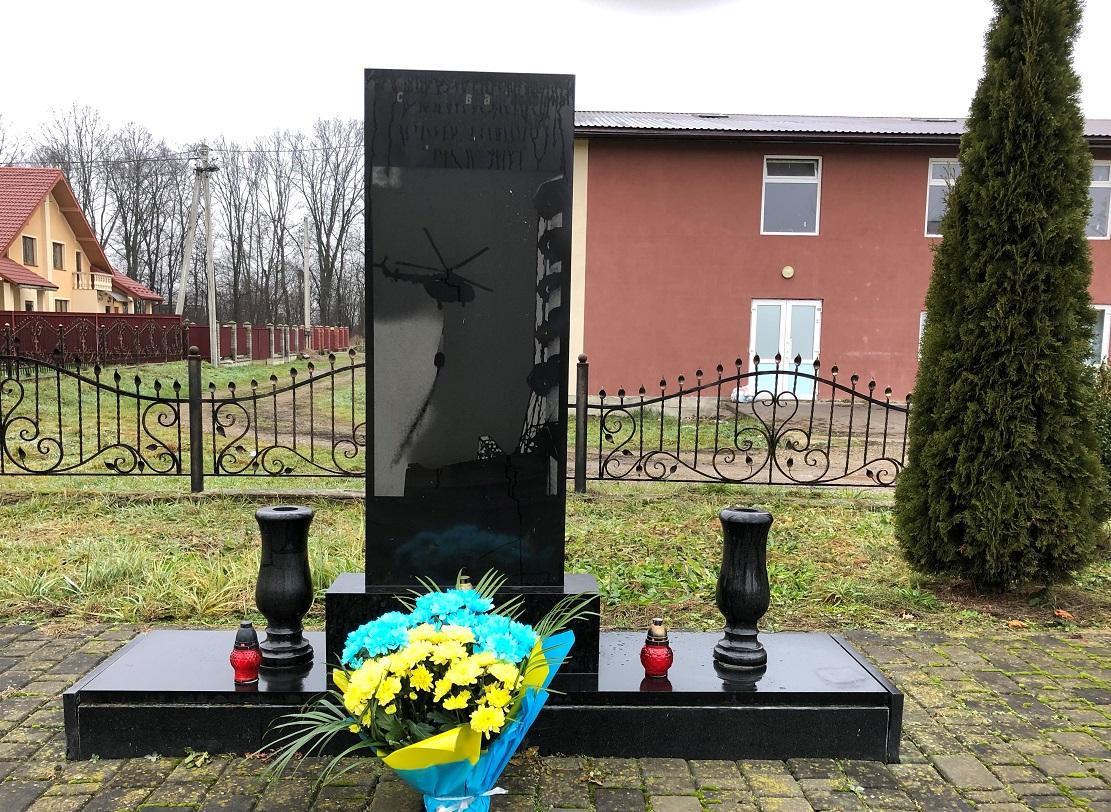 Novyi Kalyniv 14.12.2020 roku uchasnykiv likvidatsii naslidkiv avarii na ChAES