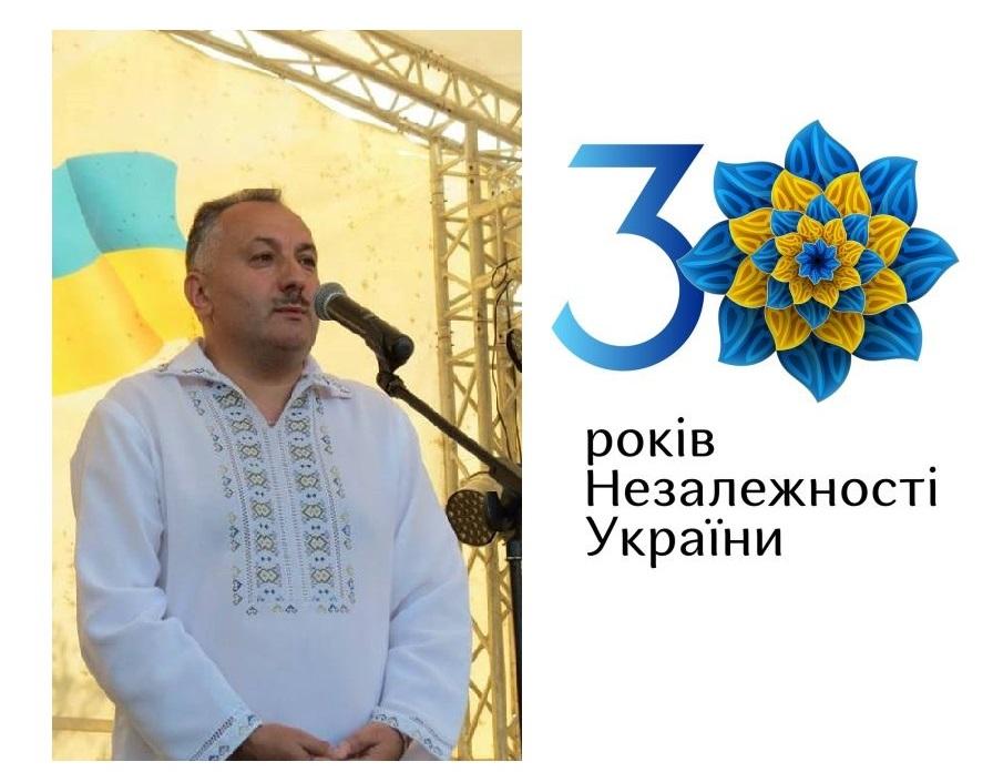 VITANNIa NOVOKALYNIVSKOHO MISKOHO HOLOVY BOHDANA YuZVIaKA Z 30-RIChChIaM NEZALEZhNOSTI UKRAINY