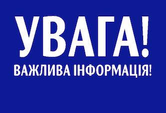 Novokalynivska OTH robotodavtsiam