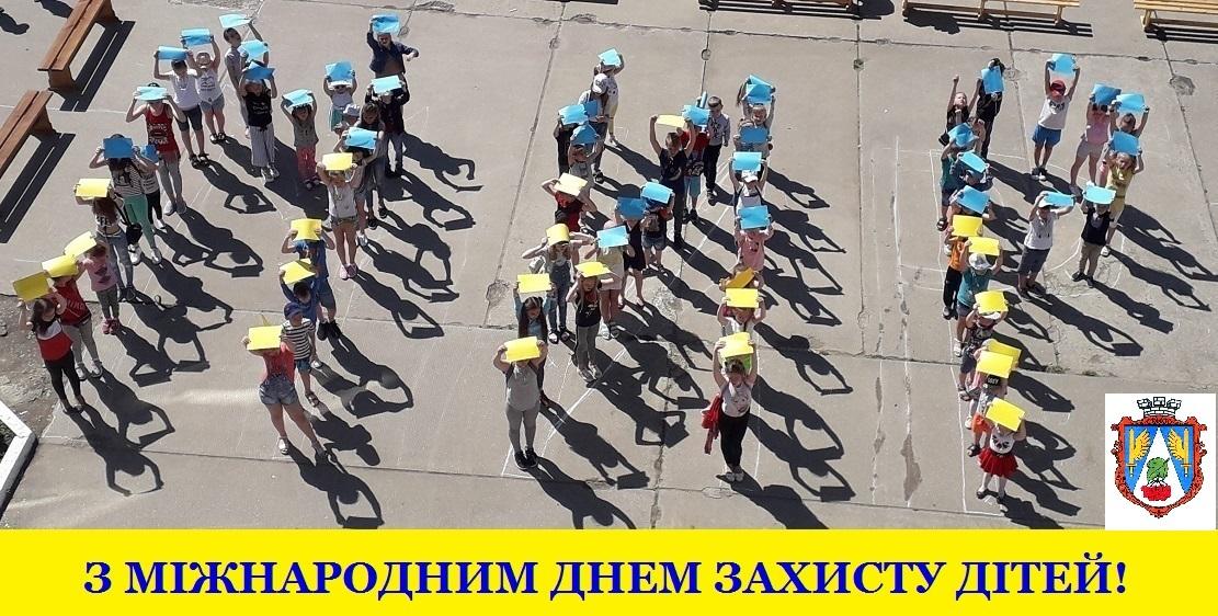Z Dnem zakhystu ditei miskyi holova Bohdan Yuzviak Novyi Kalyniv