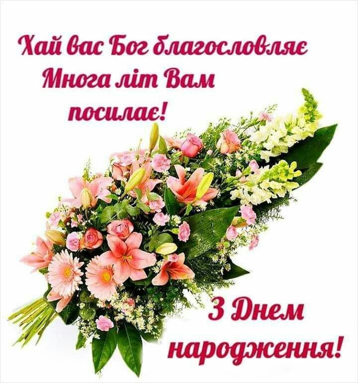 Vitannia ottsiu Yaroslav Fabirovskyi Novyi Kalyniv Bohdan Yuzviak