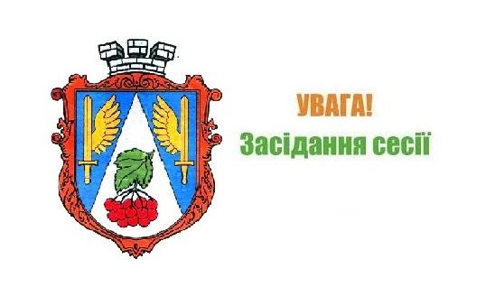 7 sesiia Novokalynivskoi miskoi rady poriadok dennyi