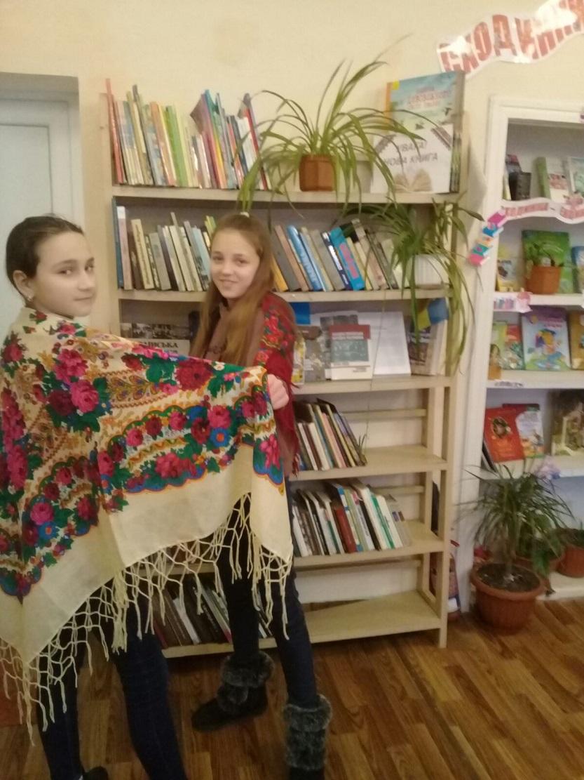 SVIaTO UKRAINSKOI KhUSTKY s. Mala Bilyna biblioteka