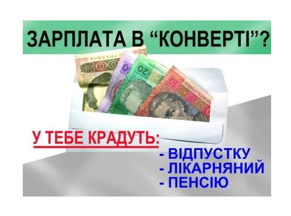 Novokalynivska TH Derzhpratsi informuie