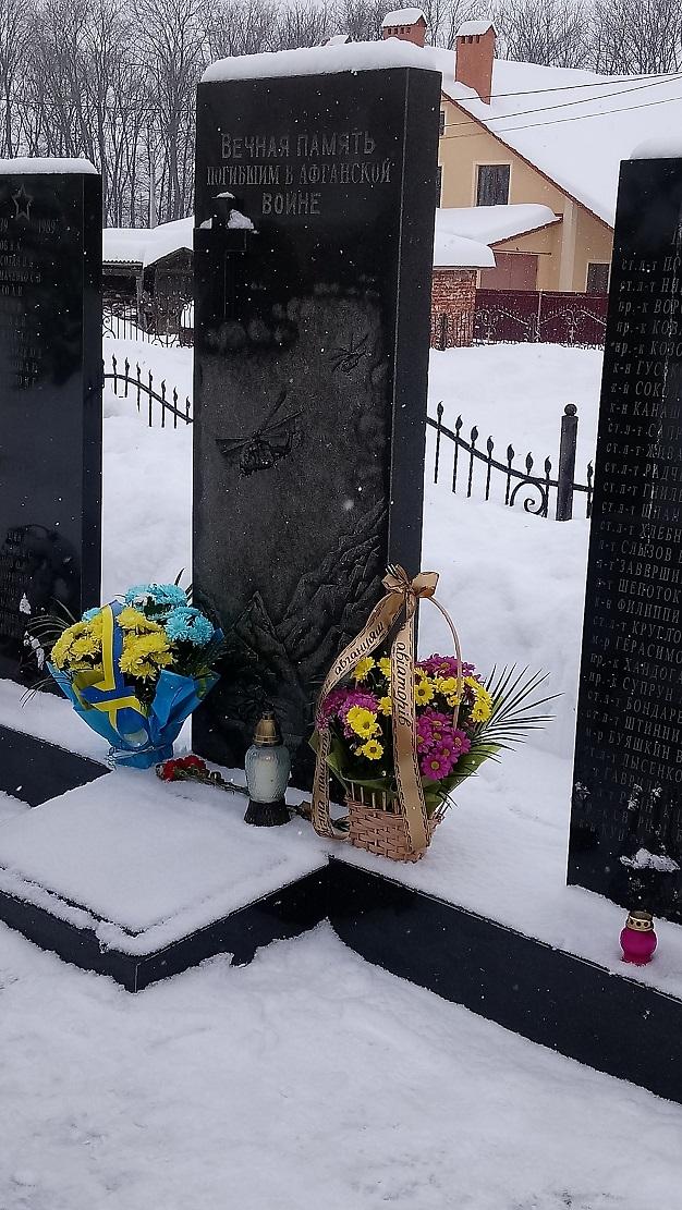 15.02.2021 Novyi Kalyniv