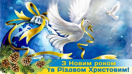 Novokalynivska OTH , Bohdan Yuzviak, miskyi holova, vitannia