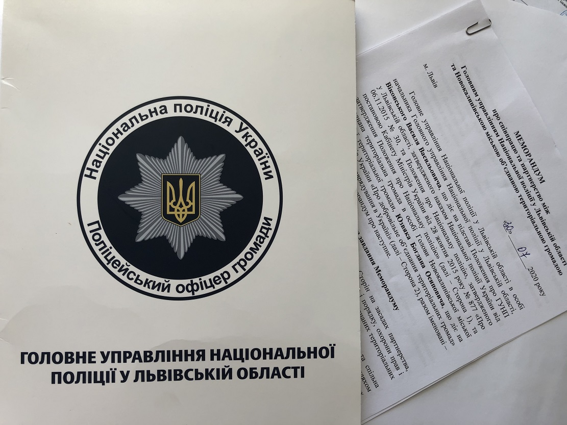 Novokalynivska OTH ofitser politsii v hromada