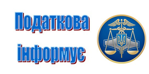 Sambirske upravlinnia Holovnoho upravlinnia DPS u Lvivskii oblasti informuie
