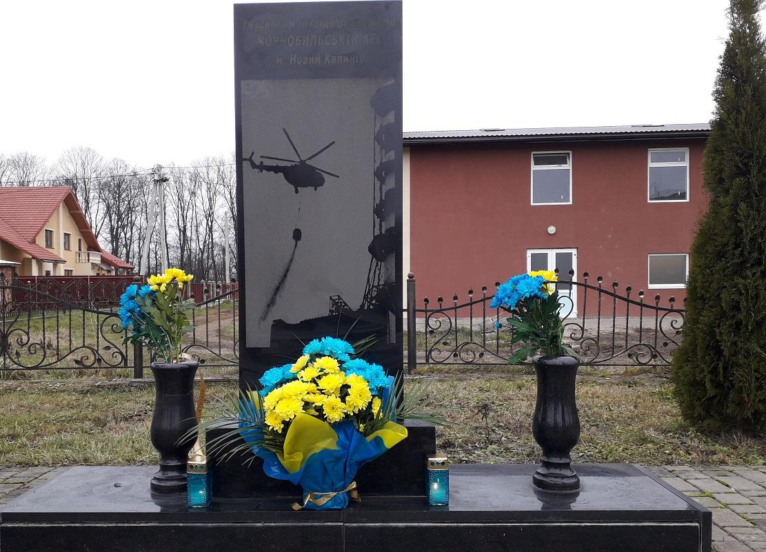 Novokalynivska OTH, 13.12.2019 rik, vshanuvannia uchasnykiv likvidatsii avarii na ChAES, Novyi Kalyniv