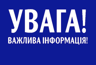 Novokalynivskyi miskyi tsentr pervynnoi medychnoi (medyko-sanitarnoi dopomohy)
