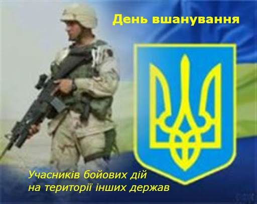 Bohdan Yuzviak 14.02 m. Novyi Kalyniv