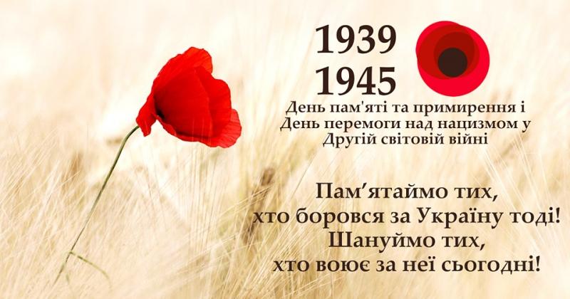 Zvernennia miskoho holovy Bohdana Yuzviaka Nyzkyi uklin vam, veterany! Novyi Kalyniv 08.05.2021