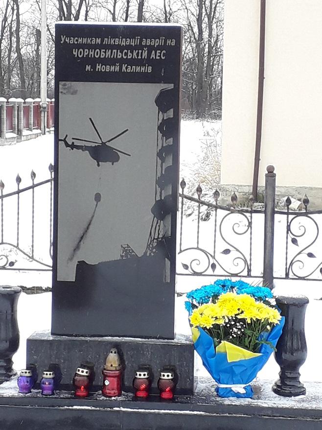 V Novokalynivskii OTH vshanuvaly uchasnykiv likvidatsii naslidkiv avarii na ChAES