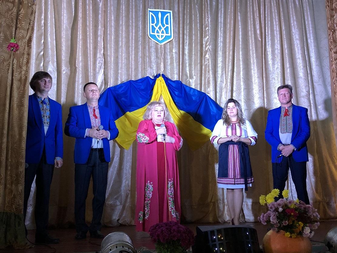 Nadiia Oshatiuk vystup selo Kruzhyky Novokalynivska OTH