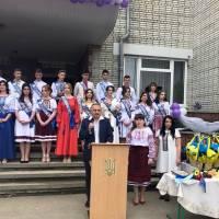 Міський голова Богдан Юзвяк Новокалинівський опорний заклад