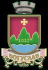 Богуславська міська -