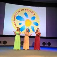 Тріо сестер - Віра,Надія, Любов