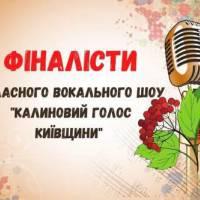 Фiналiсти_вокал_ного_шоу
