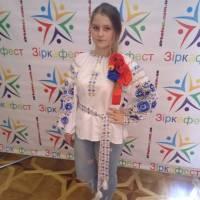 Конюх_Софiя