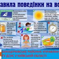voda_(1)