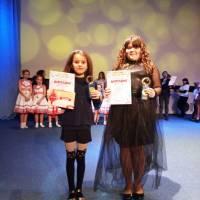 Талановиті діти України - нагородження
