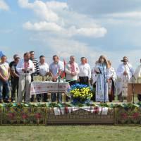 Святкування Дня Незалежності  України  у с. Скорики
